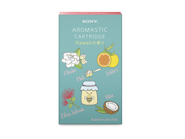 AROMASTIC CARTRIDGE Hawaii の香り