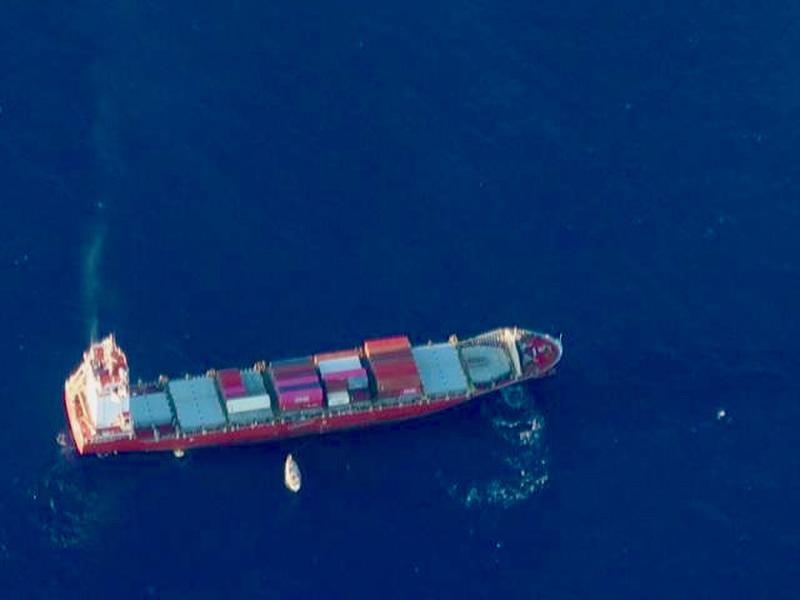 Courtesy of U.S. Coast Guard